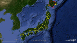 GPS Art - Marry me