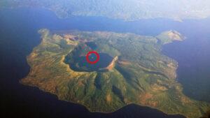 Vulcan Point - Σημείο του Ηφαίστου