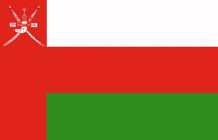 Σημαία Ομάν