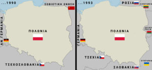 Τα σύνορα της Πολωνίας
