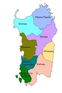 Επαρχίες Σαρδηνίας