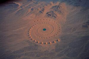 Η Ανάσα της Ερήμου
