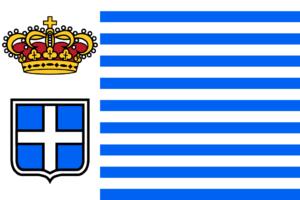 Η σημαία του πριγκιπάτου της Σεμπόργκα