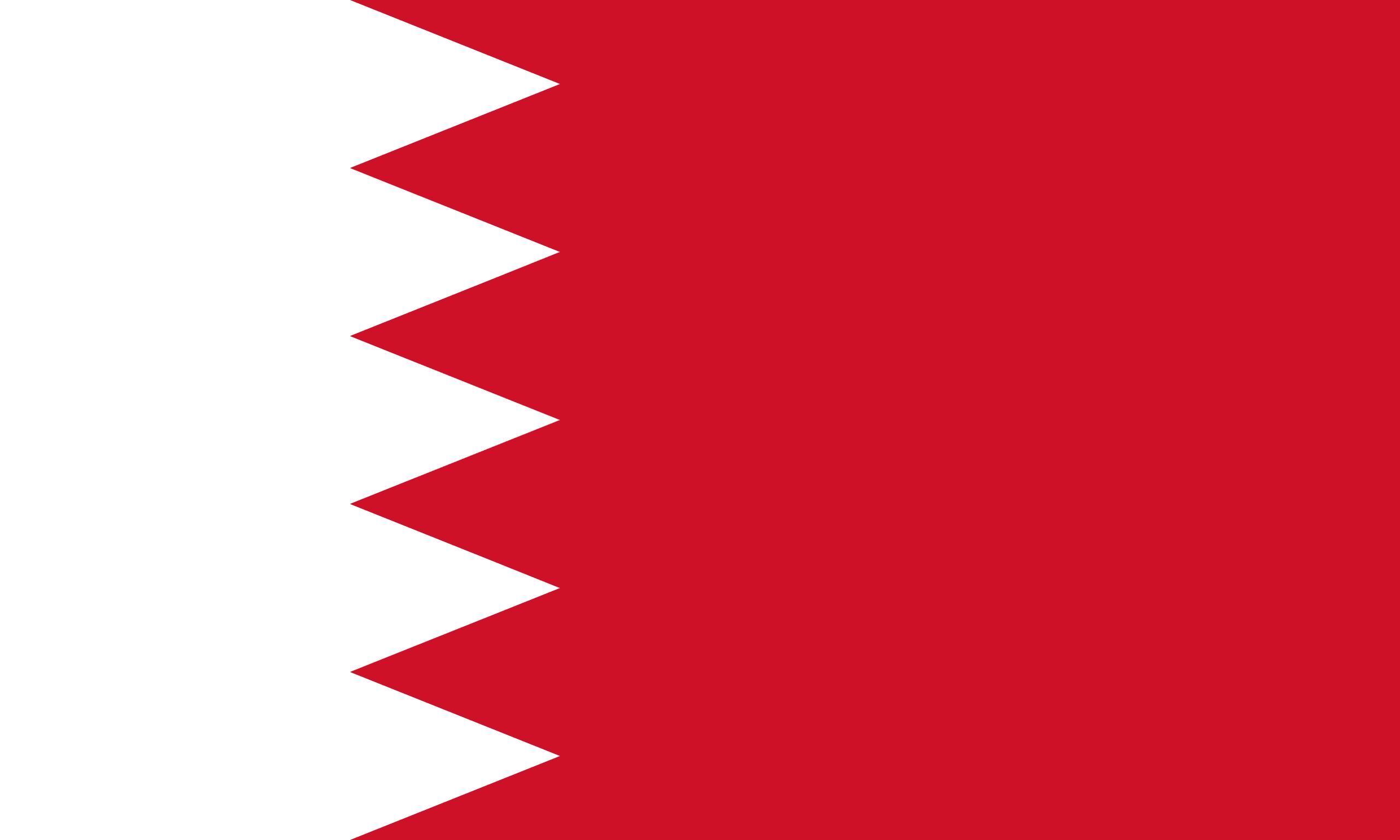 Σημαία Μπαχρέιν