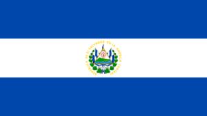 Σημαία Ελ Σαλβαδόρ