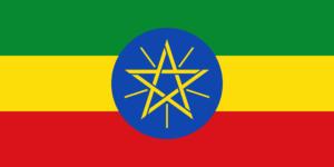 Σημαία Αιθιοπίας