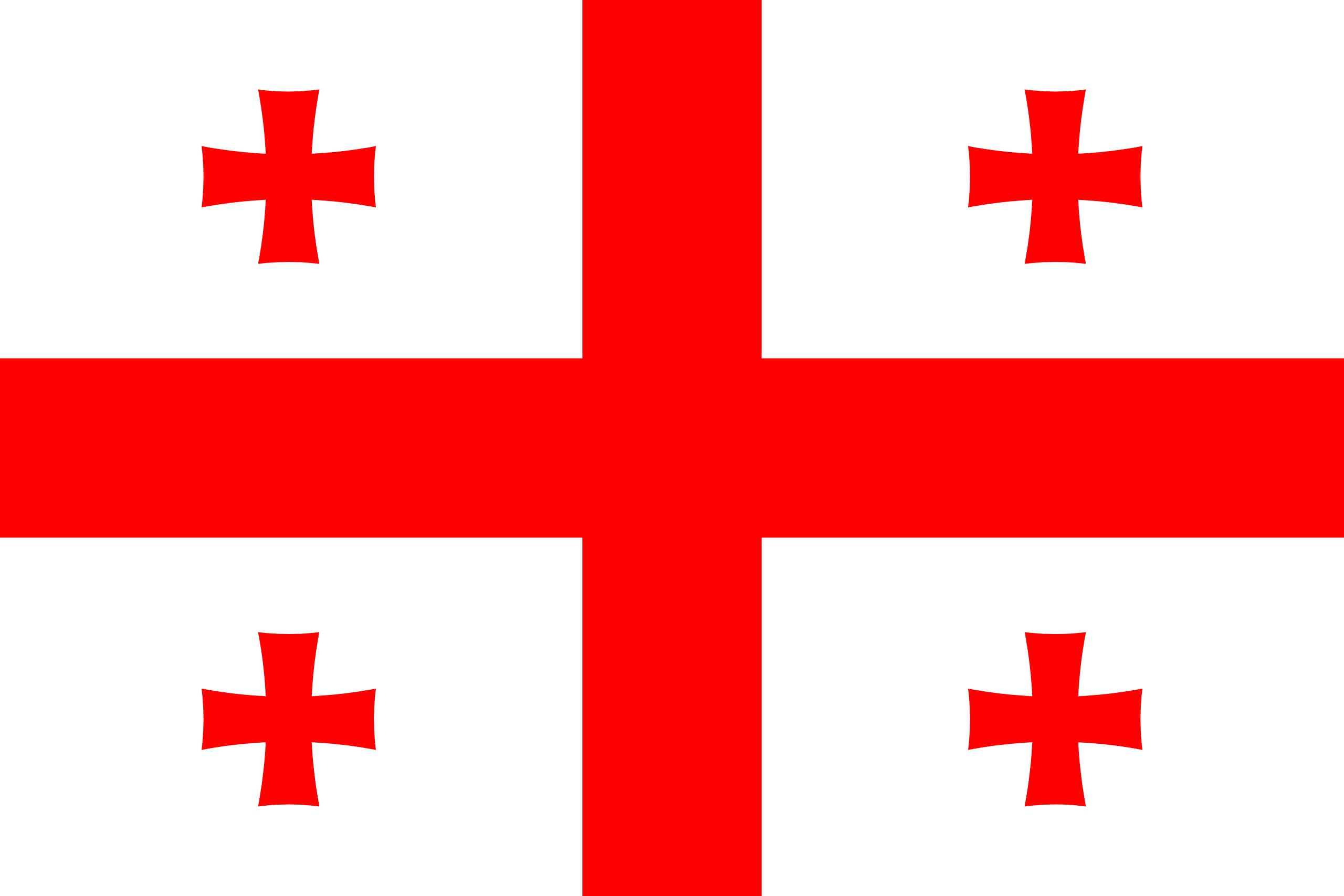 Σημαία Γεωργίας