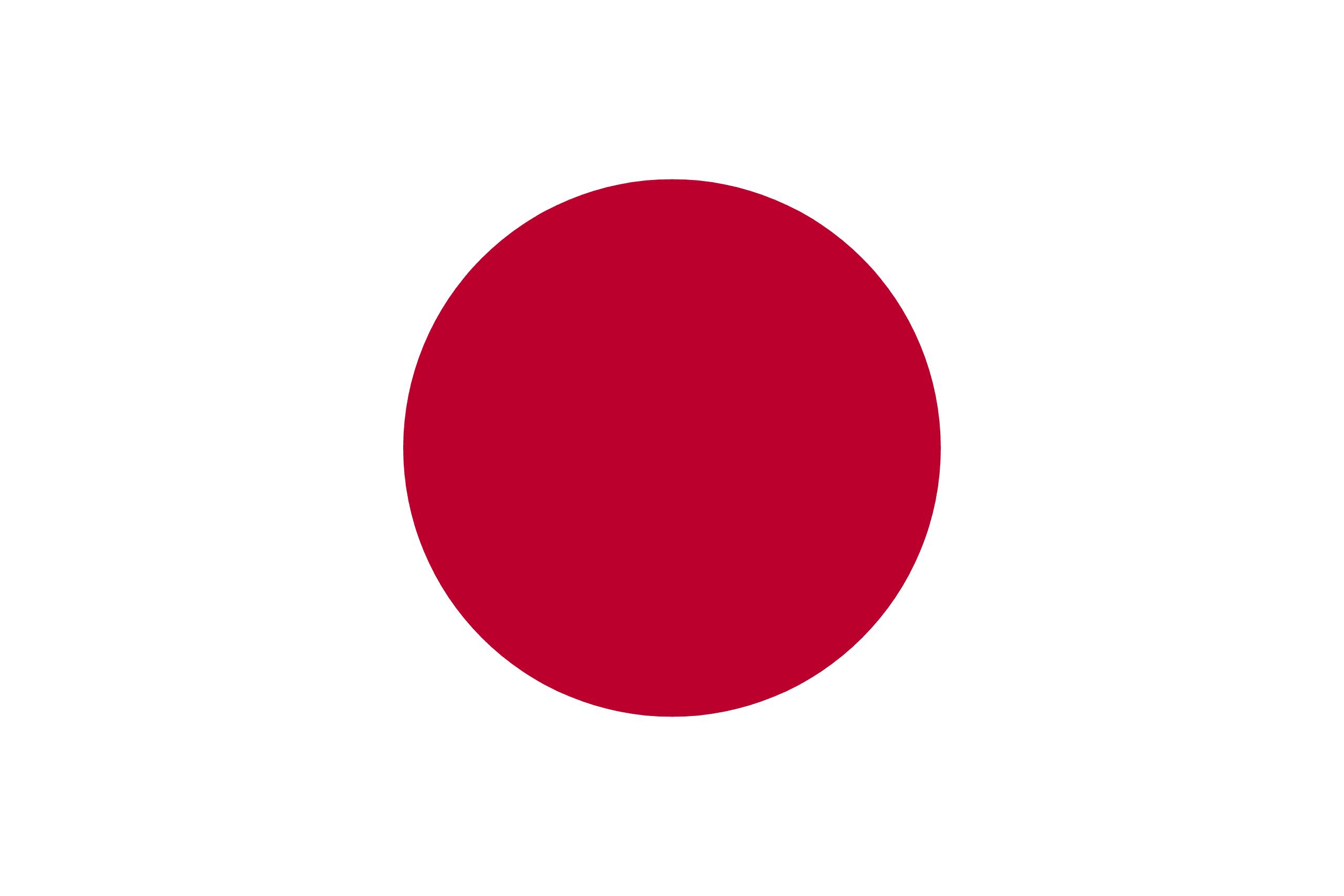 Σημαία Ιαπωνίας