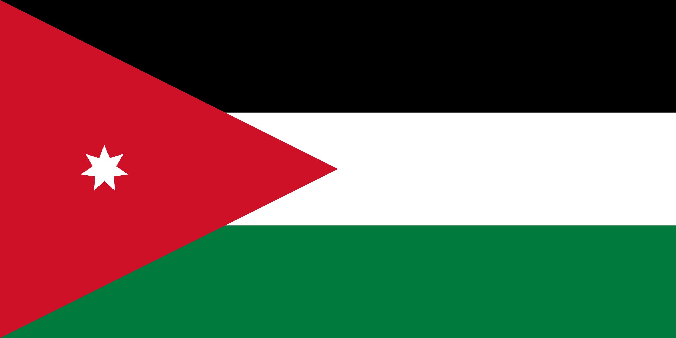 Σημαία Ιορδανίας