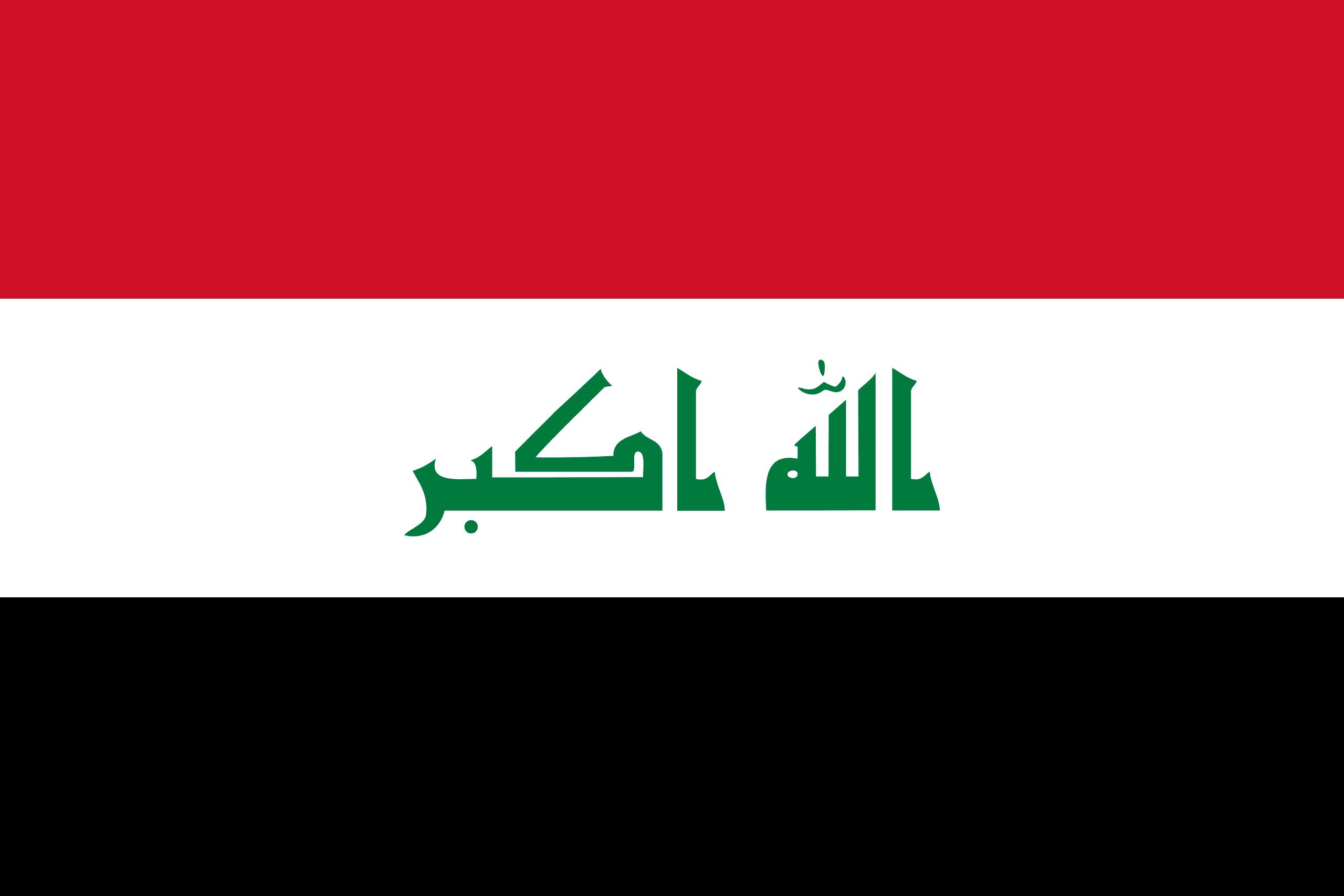 Σημαία Ιράκ