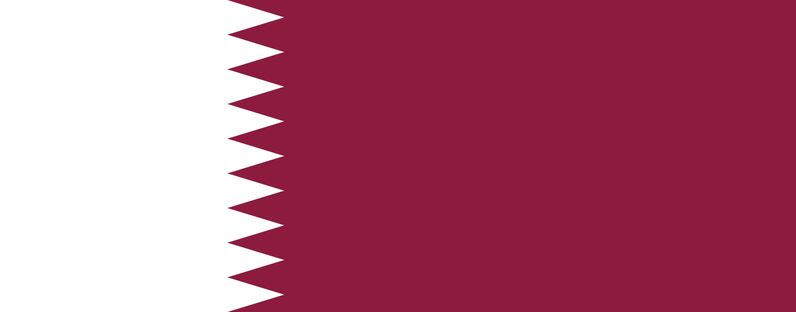 Σημαία Κατάρ