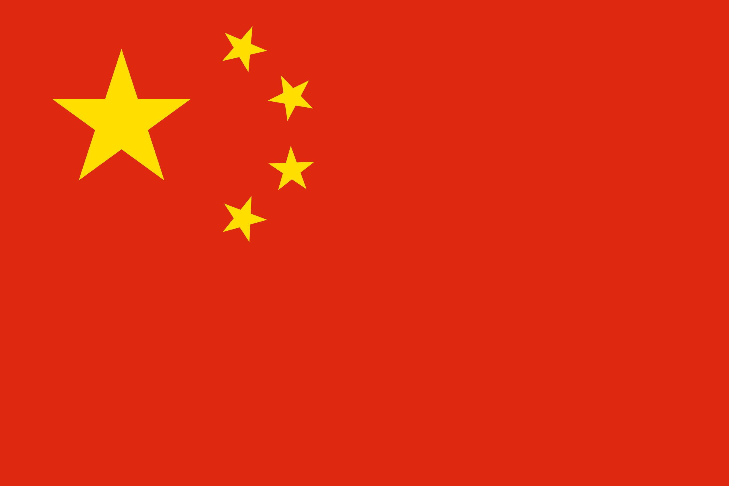 Σημαία Λαϊκής Δημοκρατίας της Κίνας