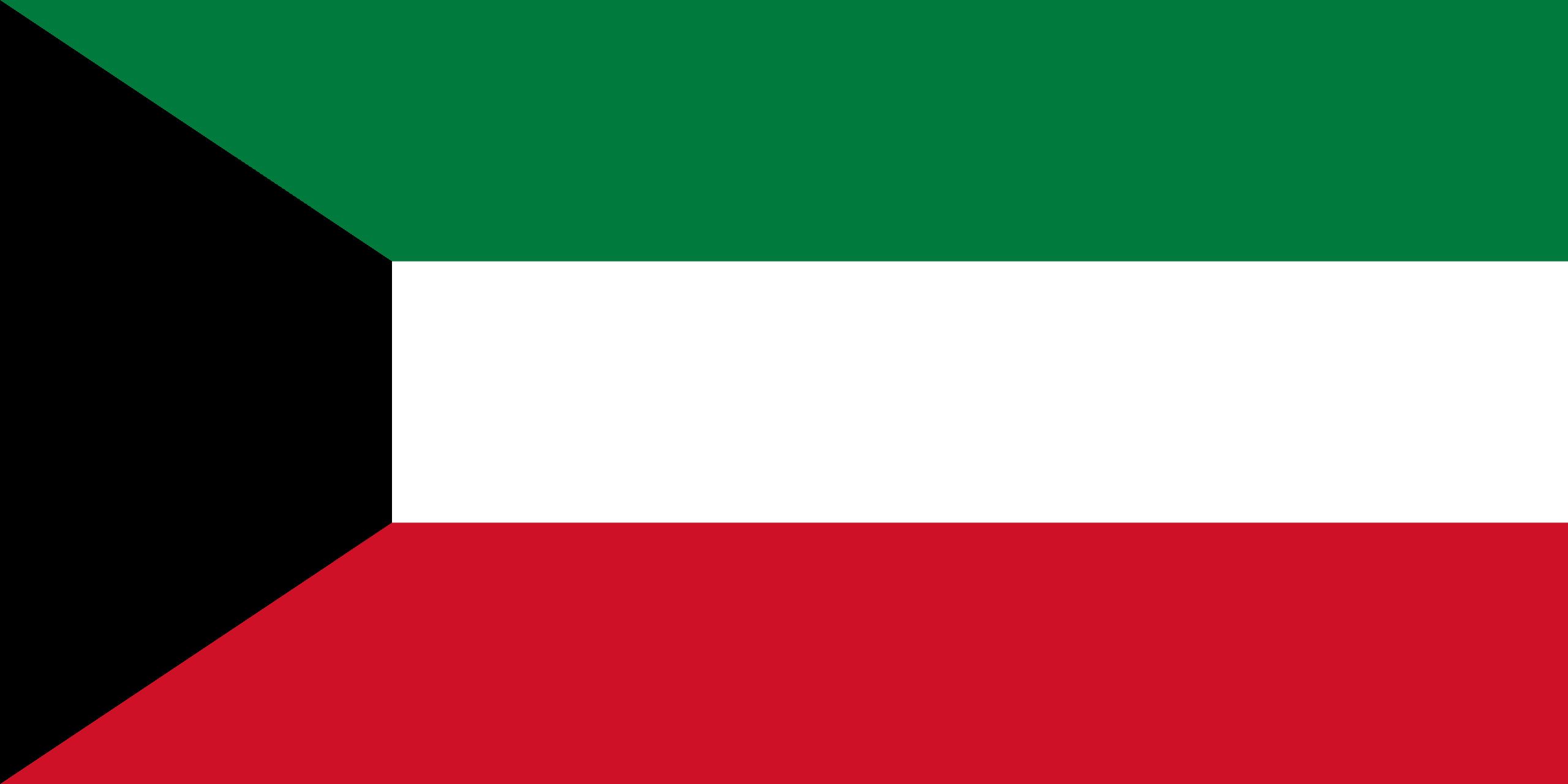 Σημαία Κουβέιτ