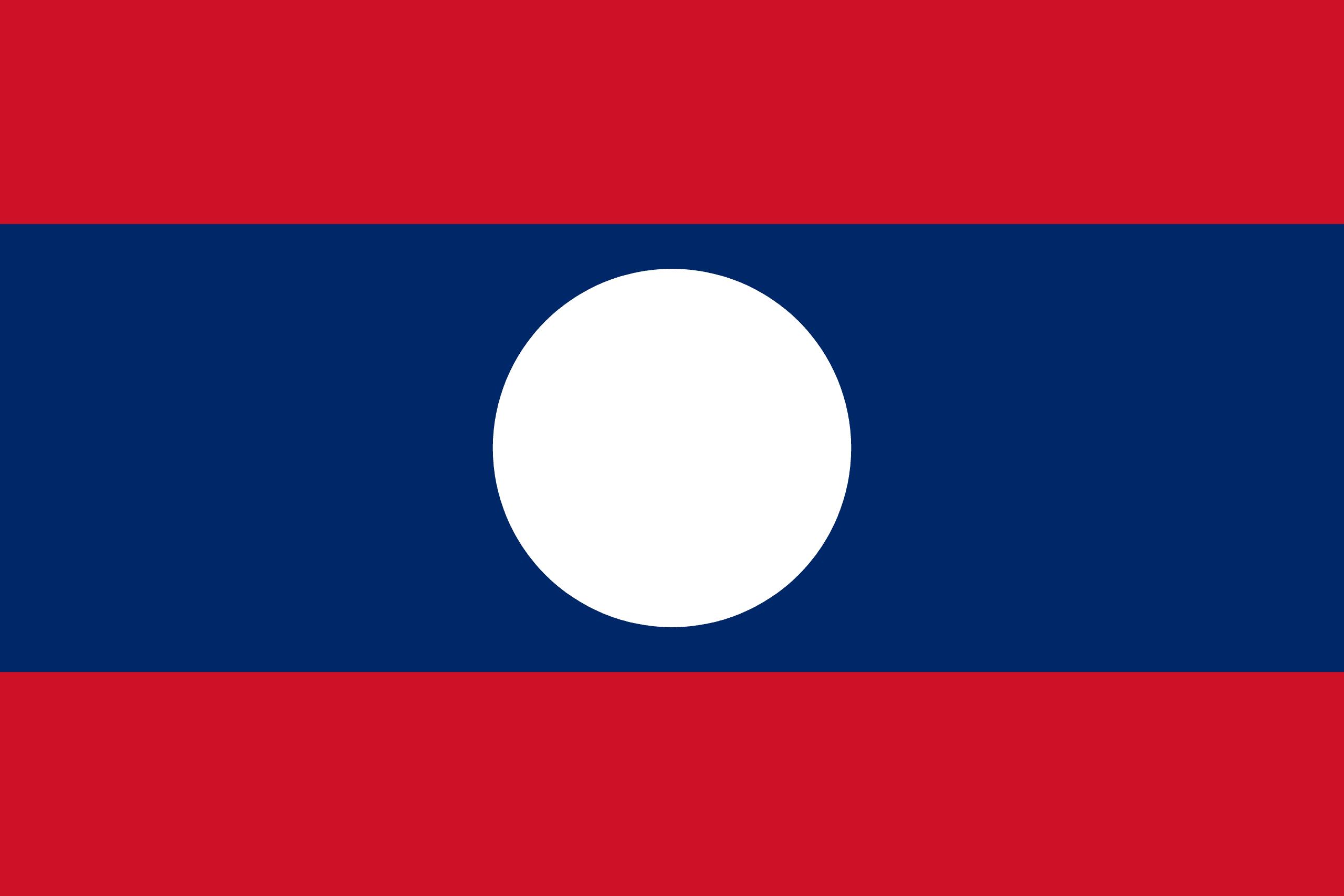 Σημαία Λάος