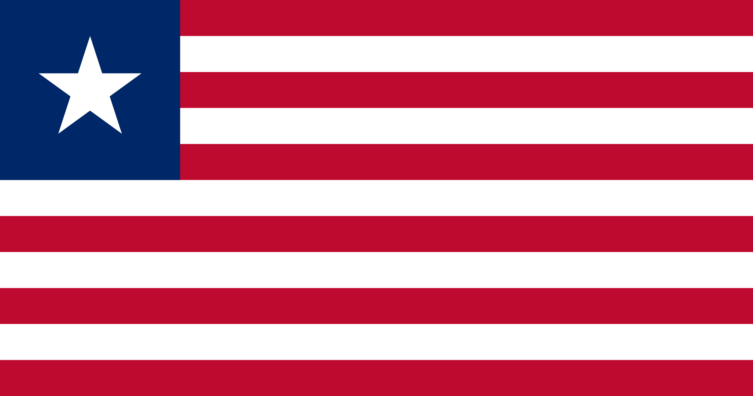 Σημαία Λιβερίας