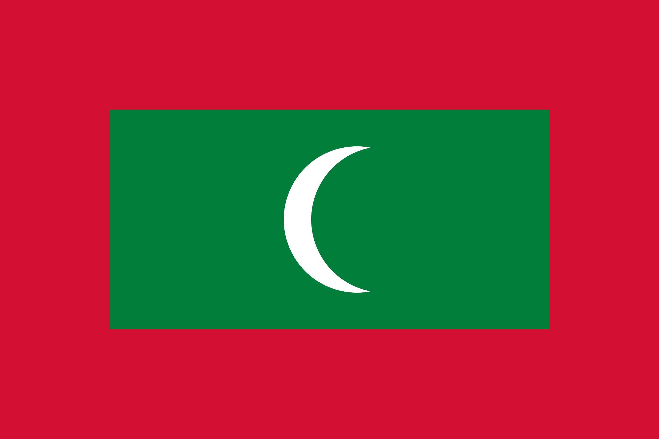 Σημαία Μαλδίβων