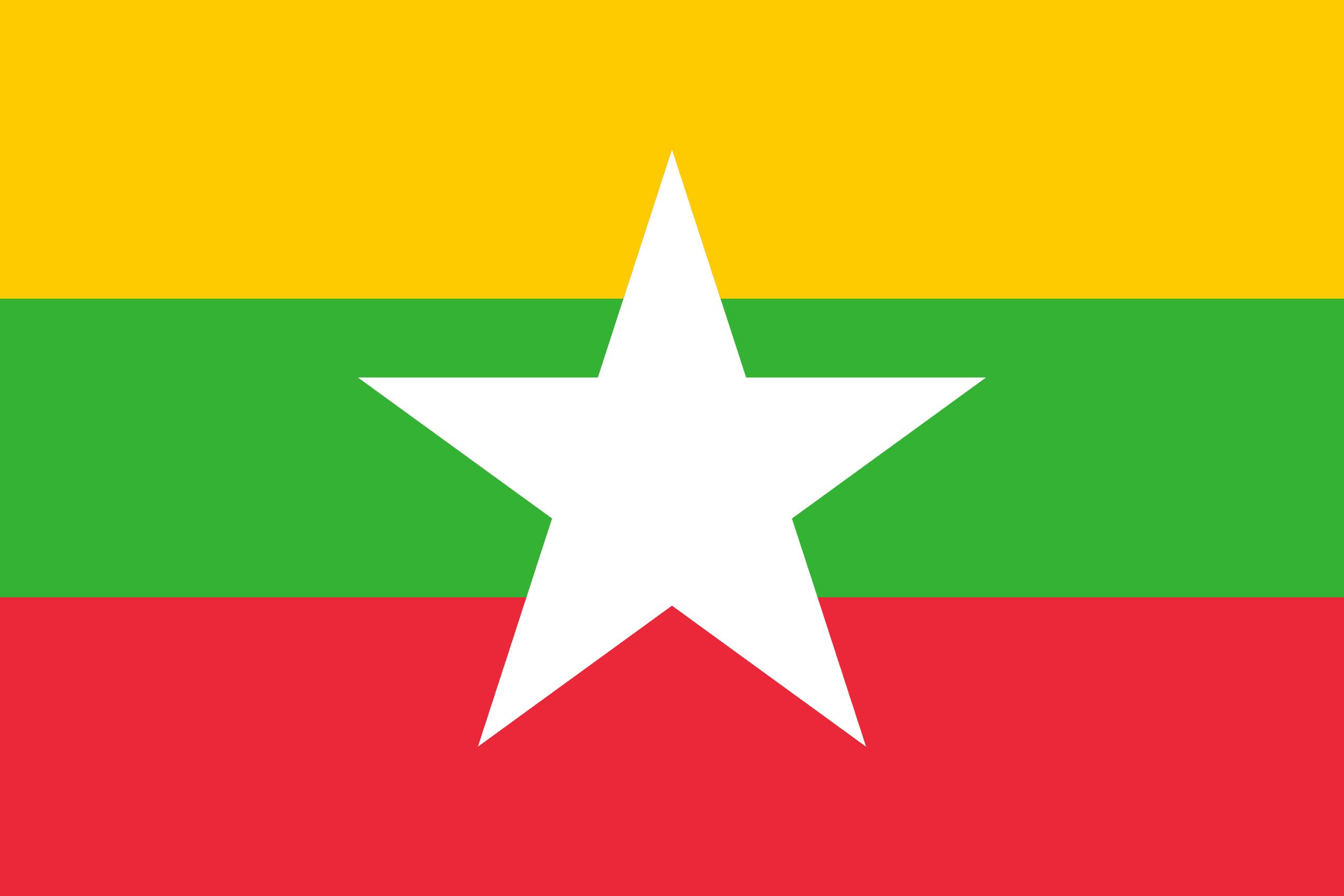Σημαία Μιανμάρ