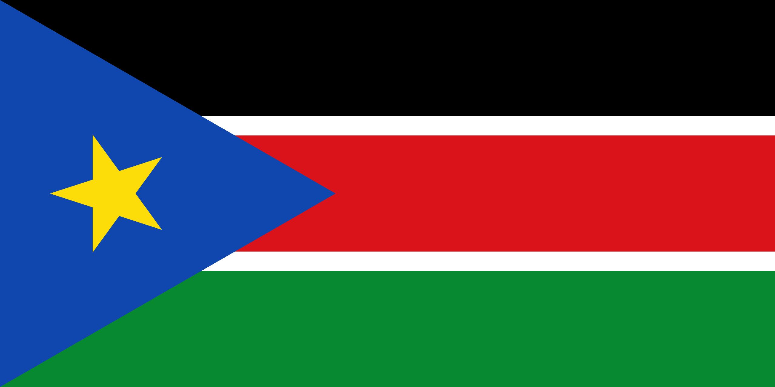 Σημαία Νότιου Σουδάν