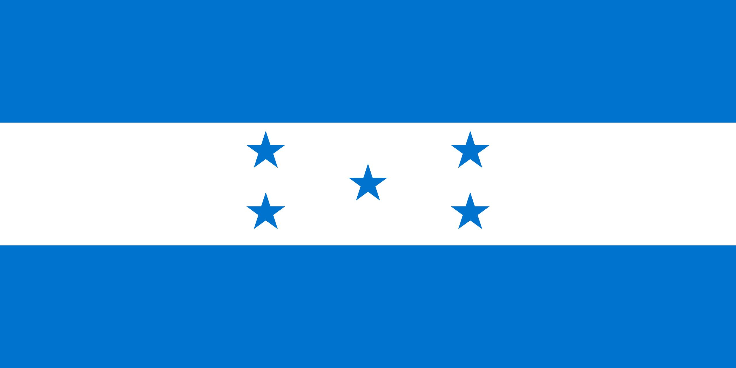 Σημαία Ονδούρας