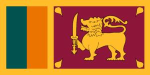 Σημαία Σρι Λάνκα