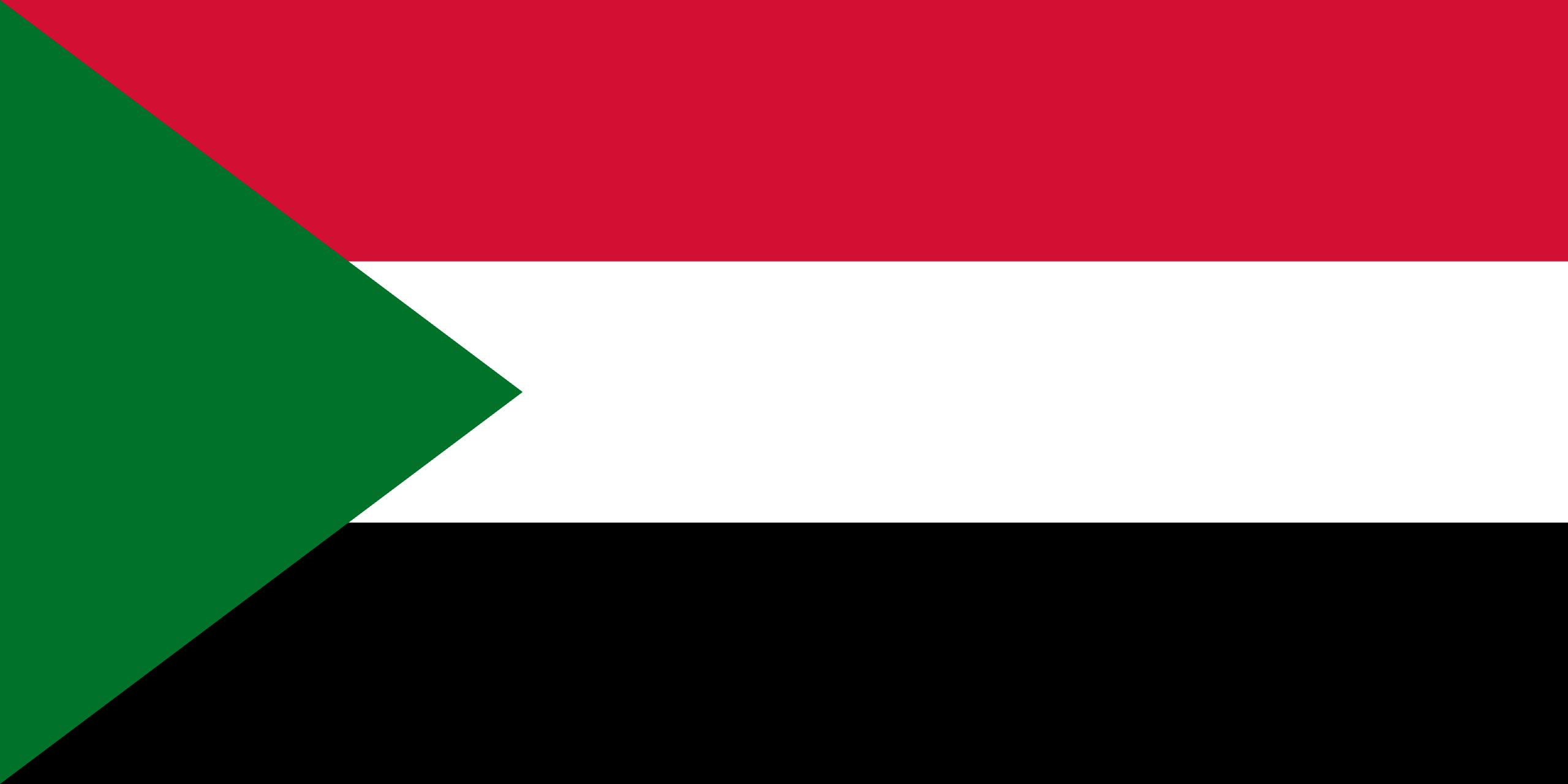 Σημαία Σουδάν
