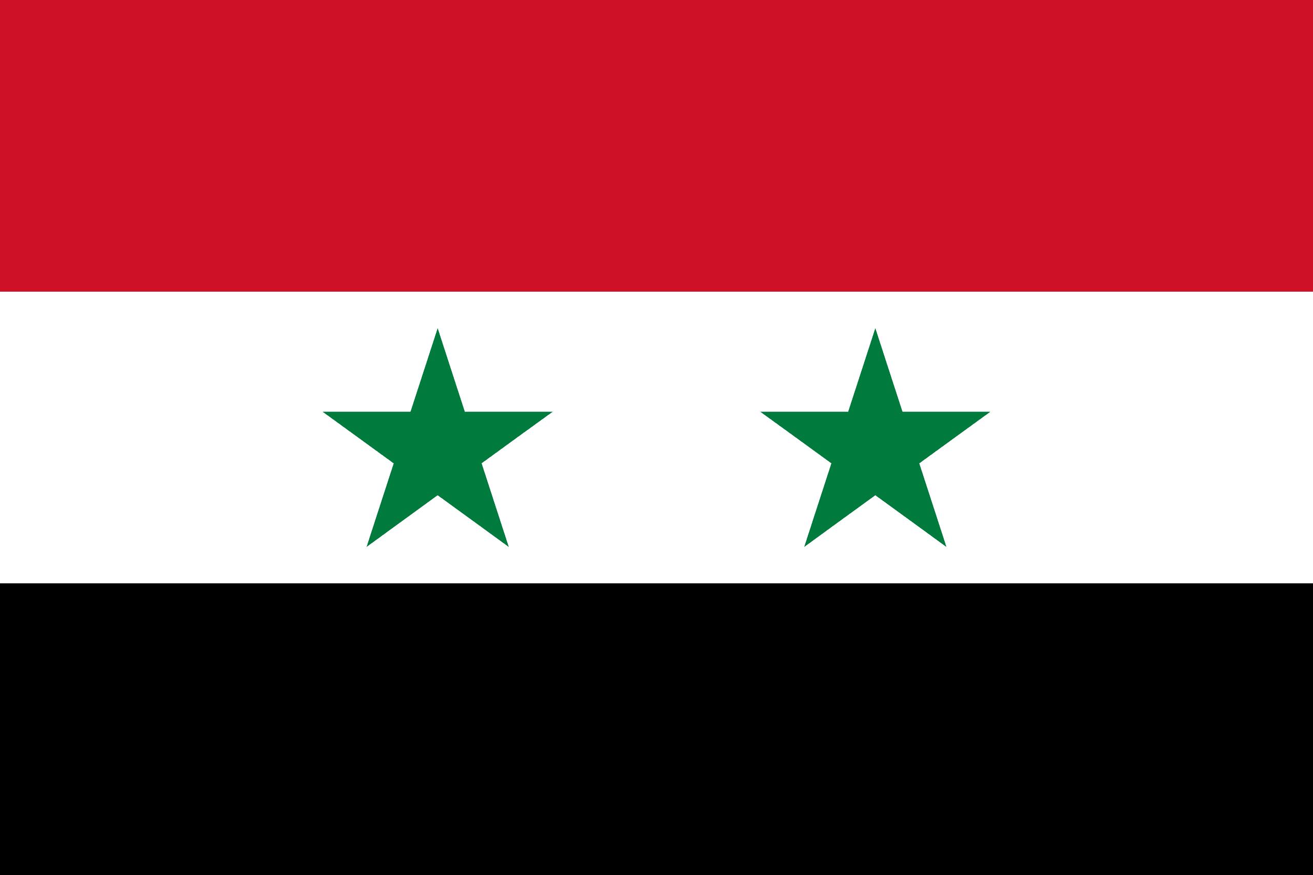 Σημαία Συρίας