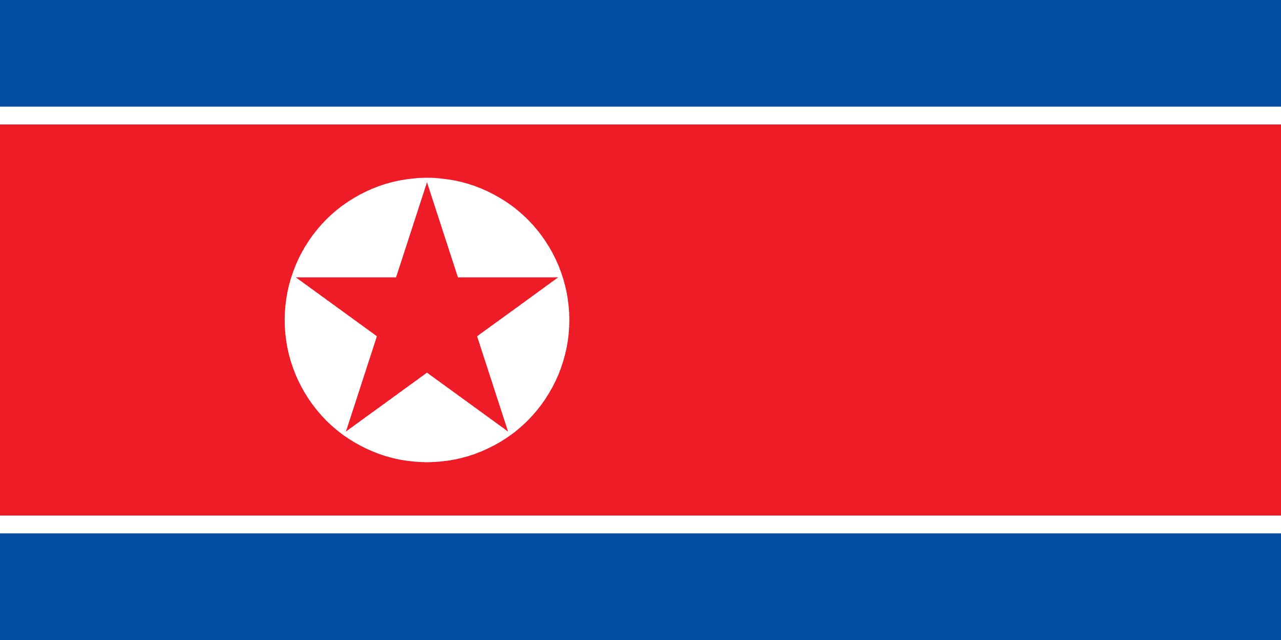 Σημαία Βόρειας Κορέας