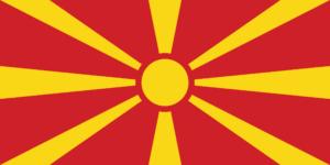 Σημαία Βόρειας Μακεδονίας