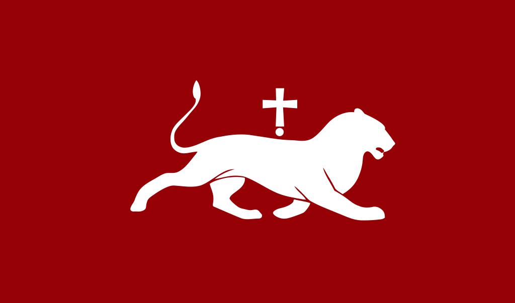Η σημαία της δυναστείας των Βαγρατιδών (πηγή: Wikimedia Commons)